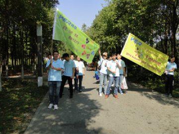กิจกรรมใน Gucun Park ฤดูใบไม้ร่วง 2 2017