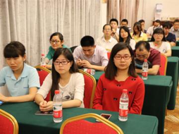 การประชุมกลุ่มที่ Wanxuan Garden Hotel 2 ปี 2018