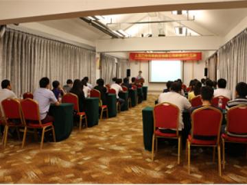 การประชุมกลุ่มที่ Wanxuan Garden Hotel ปี 2018